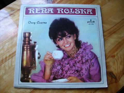 Rena Rolska – Na Francuskiej 1960 r.