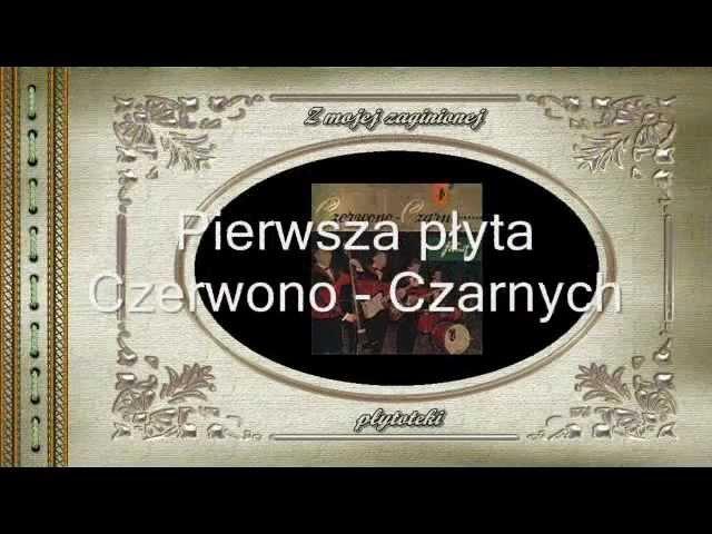 Janusz Godlewski – Sweet little sixteen '61