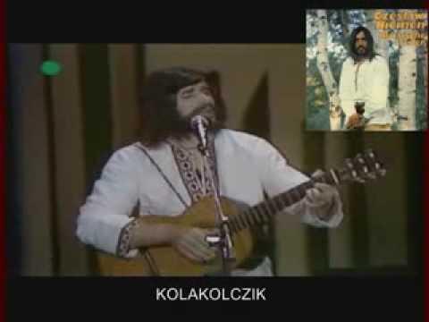 Czesław Niemen  Немен    Kalakolczik Kолокольчик1977