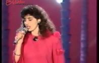 Eleni – Ze świata wszystkich stron / KFPP Opole 1990