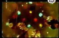U2 – Discothèque